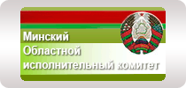 Баннер Миноблисполком
