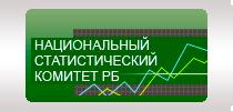 Баннер - Статкомитет