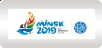 II  Европейские  игры 2019 года